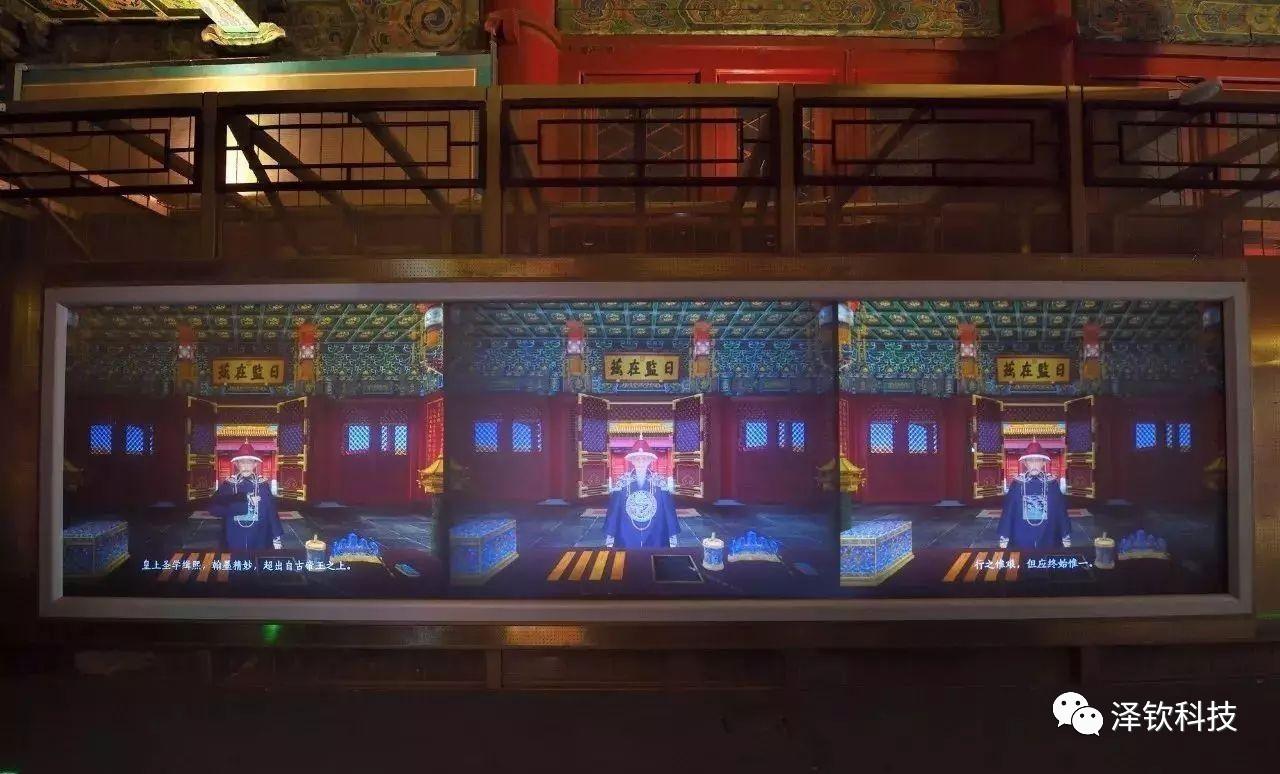 不知道怎么运用VR?看看故宫怎么玩