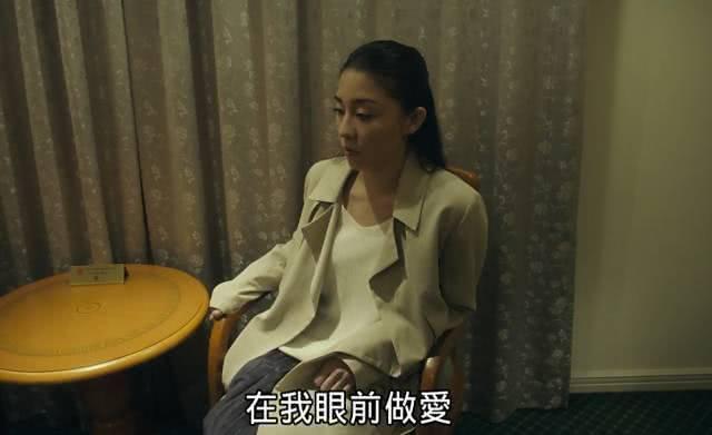 香港奸少妇影片正本观看_岛国少妇出轨典范《昼颜》回来了!偷情偷出初恋的味道