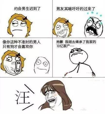 用一句话证明你是正宗南京人,你会用哪一句?