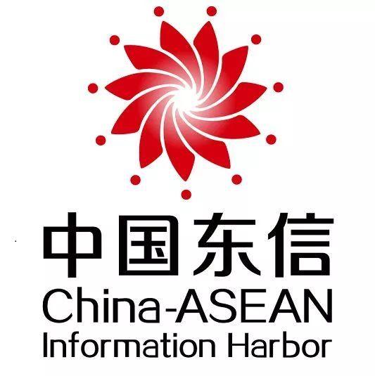 WWW_13444_COM_财经 正文  在中国—东盟信息港基础设施建设方面,中国东信按照\