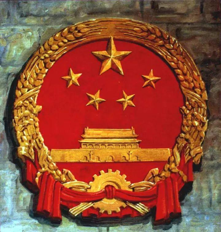 中华人民共和国民事�z+�9��_中国人都该知道中华人民共和国国徽的诞生历程