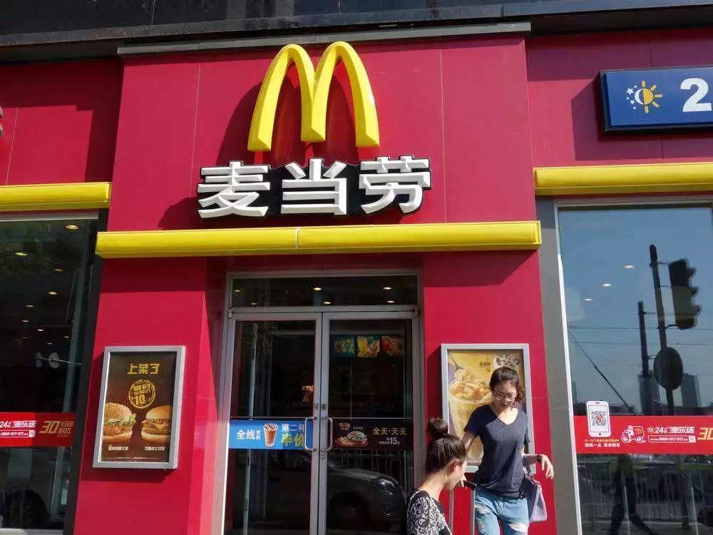 """两家门店油条被检出塑化剂,""""中信版麦当劳""""首次遭遇食品安全问题"""