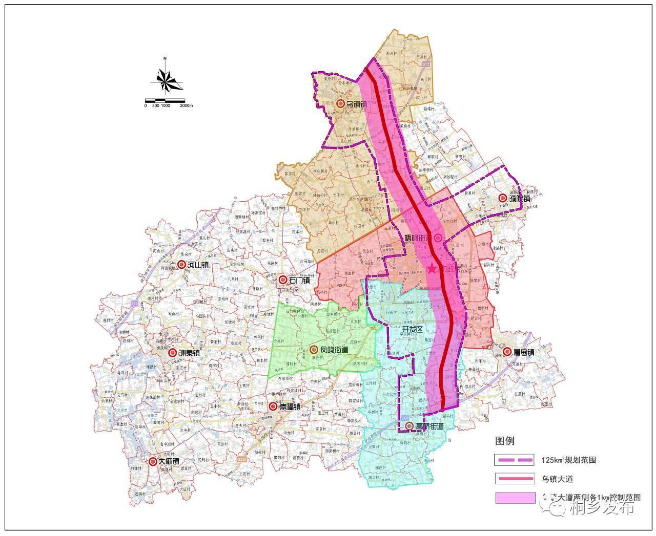 正文  这是就乌镇大道承担的使命,也是乌镇大道科创集聚区规划设计的图片