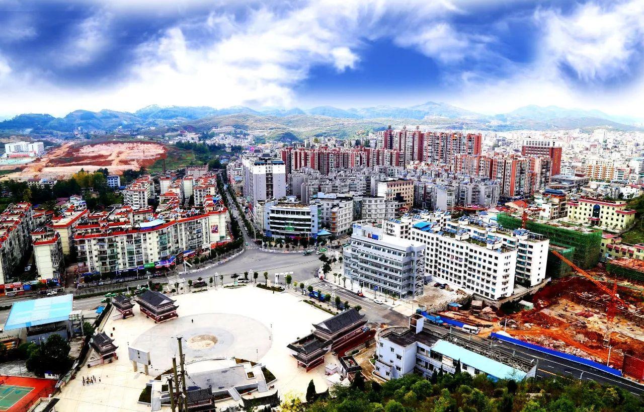 都匀 福泉被列为申报全国文明城市提名城市考评城市图片 317650 1280x819