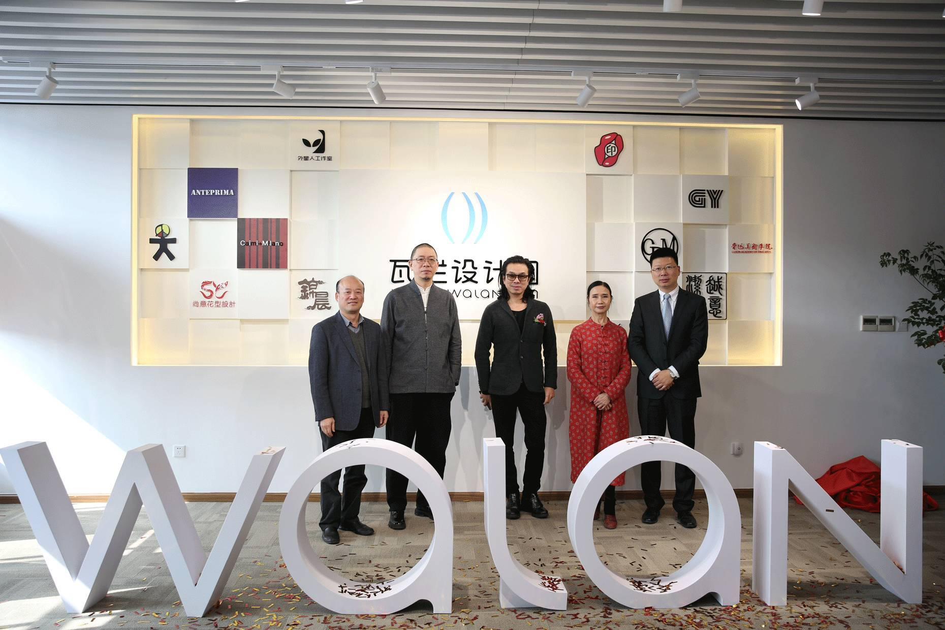 面料设计.[置顶]中国十大服装设计师 - 纺织品信息网 - 豆丁网
