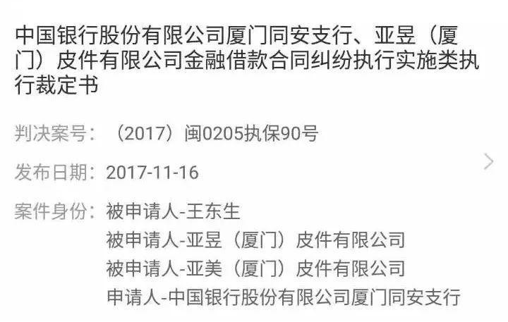 亚洲无码亚美_娱乐 正文  亚美的简介及不良的原因: 亚美(厦门)皮件有限公司,成立于