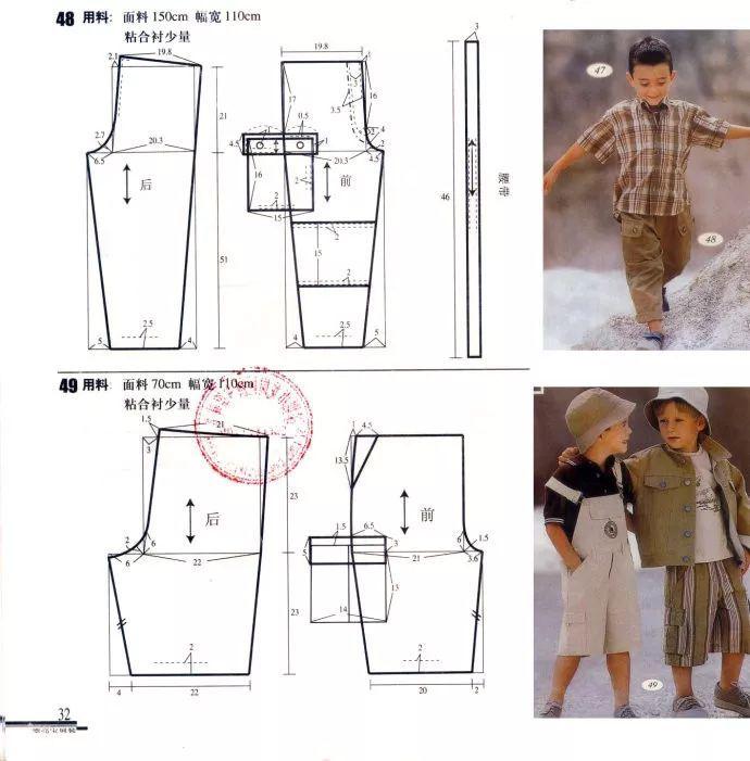 儿童各季节的衣服裤子和外套裁剪图图片