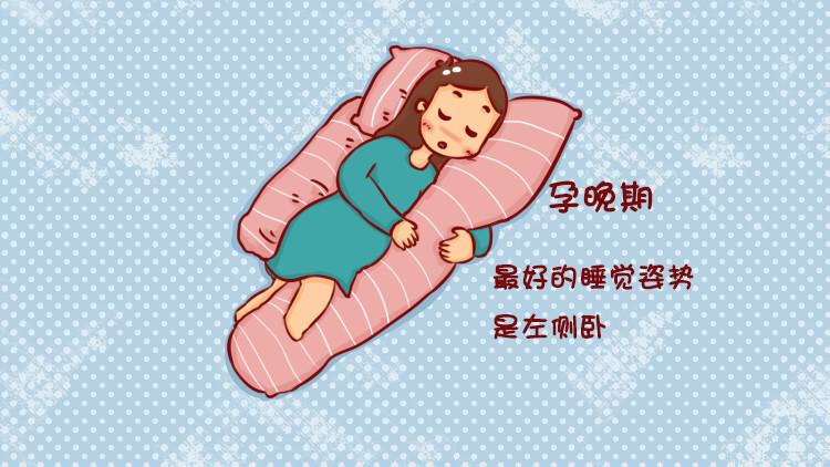 孕晚期梦到一小女孩掉厕所是怎么回事啊
