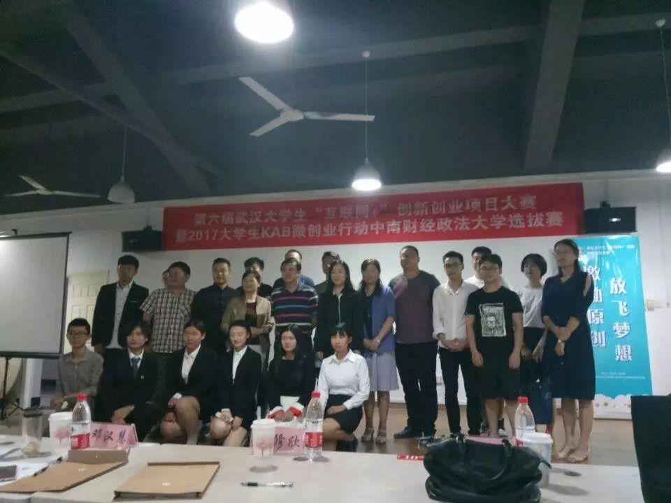 材料来源/武汉行云天下科技有限公司kab创业俱乐部 编辑/庞艺琳 返回