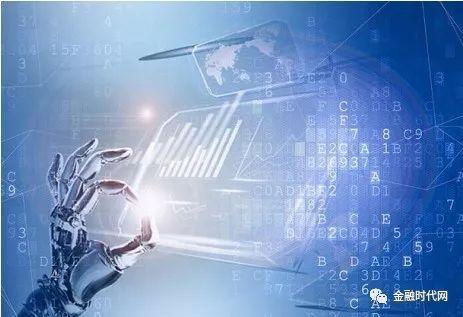 银行最新金融资讯_上市银行金融科技发展的最新实践及趋势研判