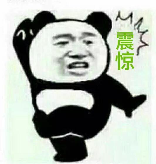 """为什么说模仿呢?因为源哥这个造型跟那套熊猫表情包的""""图片"""
