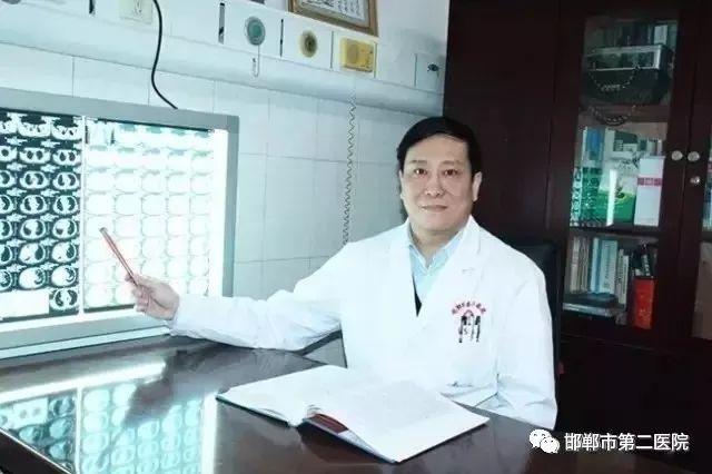 首都医科大学肺癌诊疗中心北京专家张毅教授 定期坐诊图片