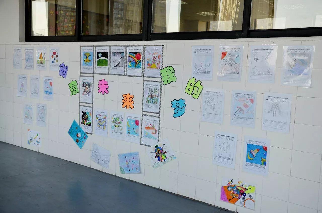 """我眼中的未来世界——""""创意未来我的梦""""七年级科幻画分享展示活动"""