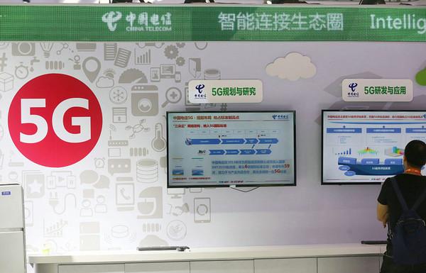 中国电信宣布正式开通5G基站:首批选择这六大城市的照片
