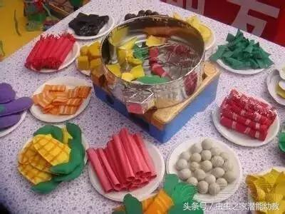 幼儿园diy手工制作食物
