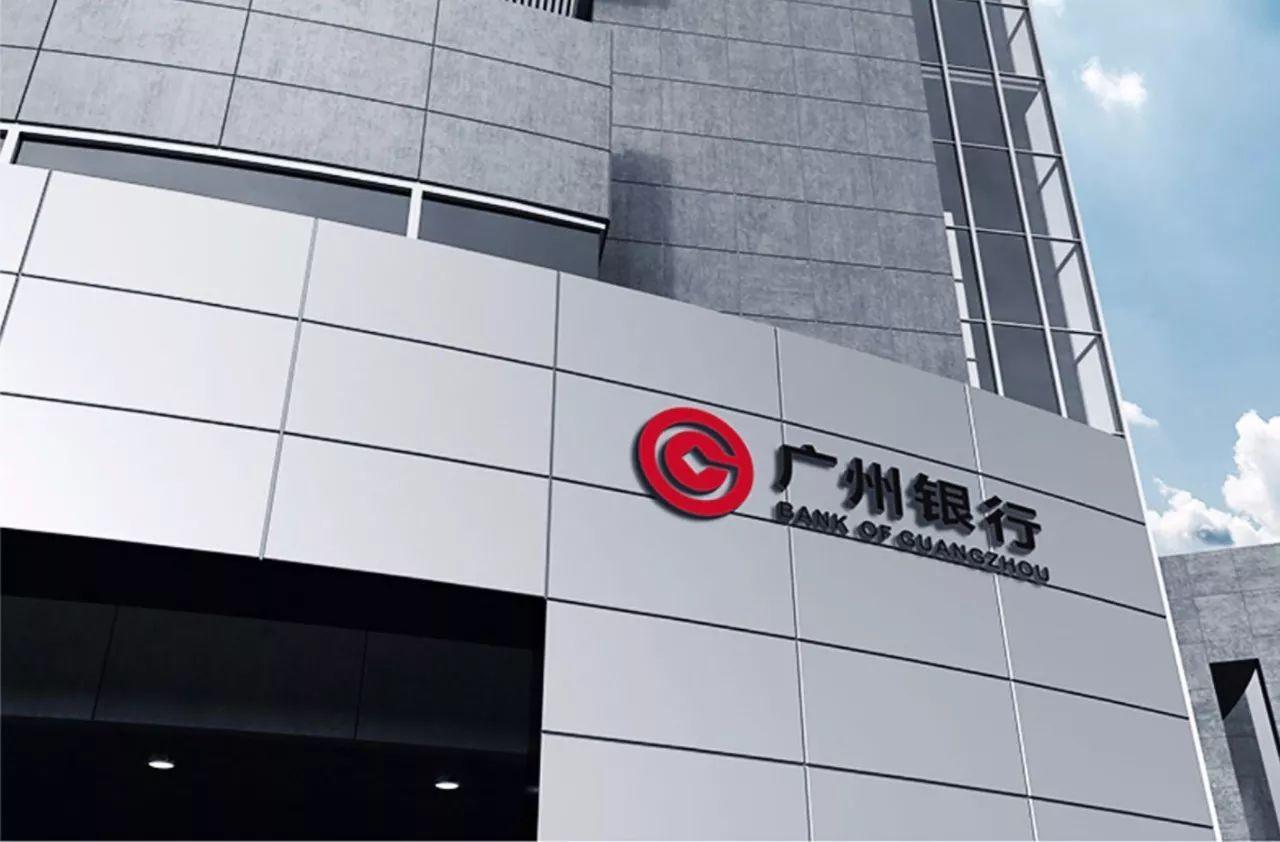 股权集中有碍上市  广州银行增资扩股媒体集团金榜题名
