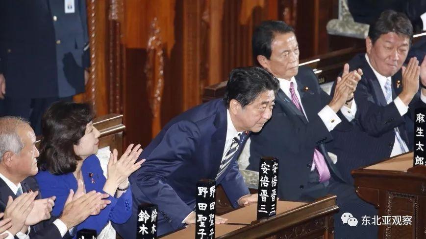 安倍晋三被特朗普多次取笑图片
