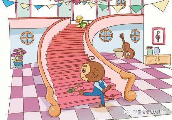 幼儿安全教育:上下楼梯要注意
