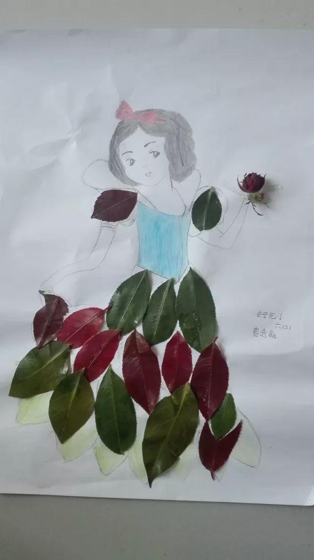学生创意树叶拼贴画作品展第十五篇丨欣赏完记得给孩子投票鼓励(⊙o图片