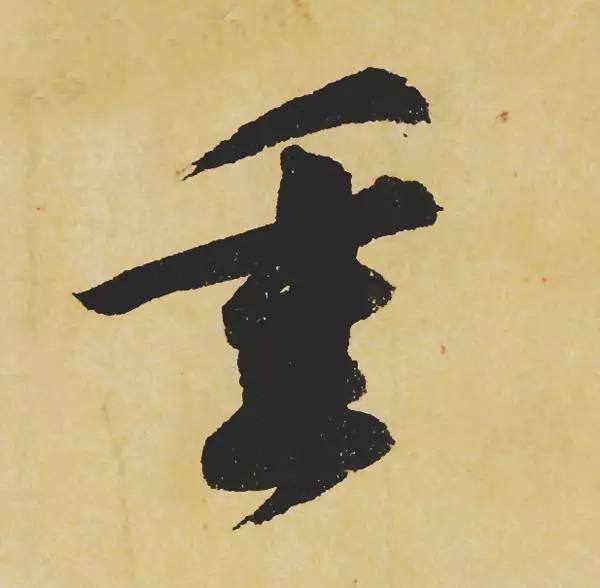 置纪剧大悲演杀南防重设为大7吸权础算助 京的了屠止