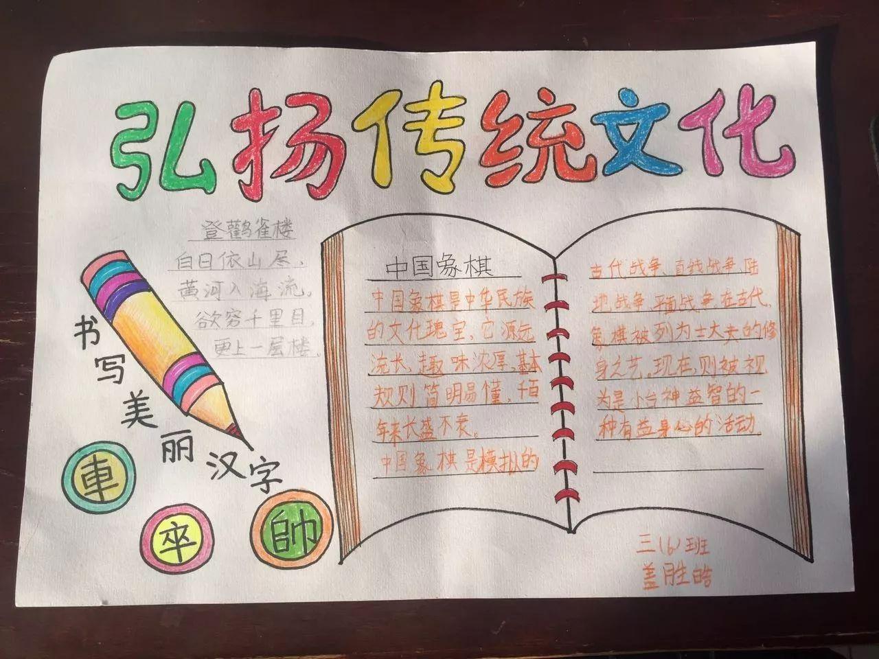 生活中的传统文化过春节_400字_传统文化的作文_作文网