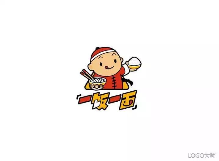 快餐店logo设计合集