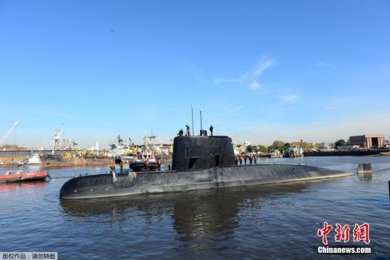 阿根廷防长:失踪潜艇上44名船员已全部遇难