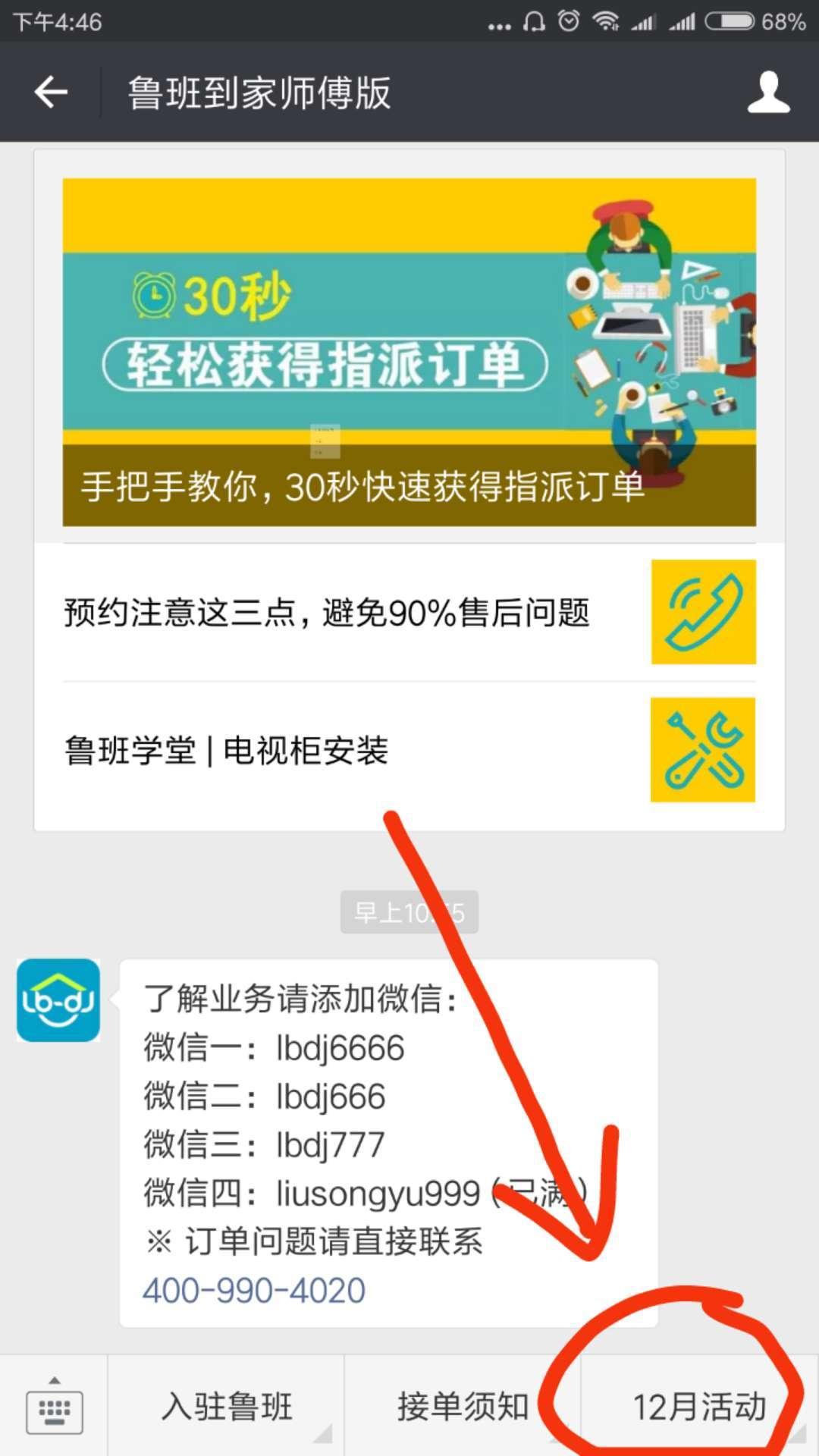 保证金特权可以免费申请体验了!_搜狐游戏_搜狐网