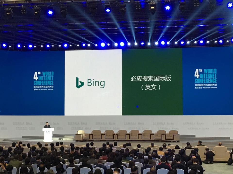 什么是AI正确的打开方式?Bing和小冰给了一个答案-烽巢网