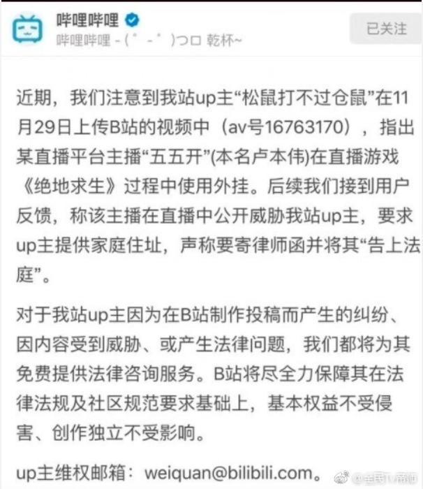 人员靖曲报第民有3楼3景汉时1开人医名系一市公聘统招院