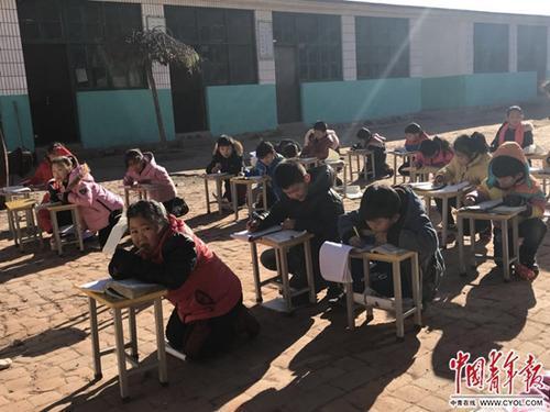河北未供暖小学已全部临时供暖 曲阳县纪委设调查组