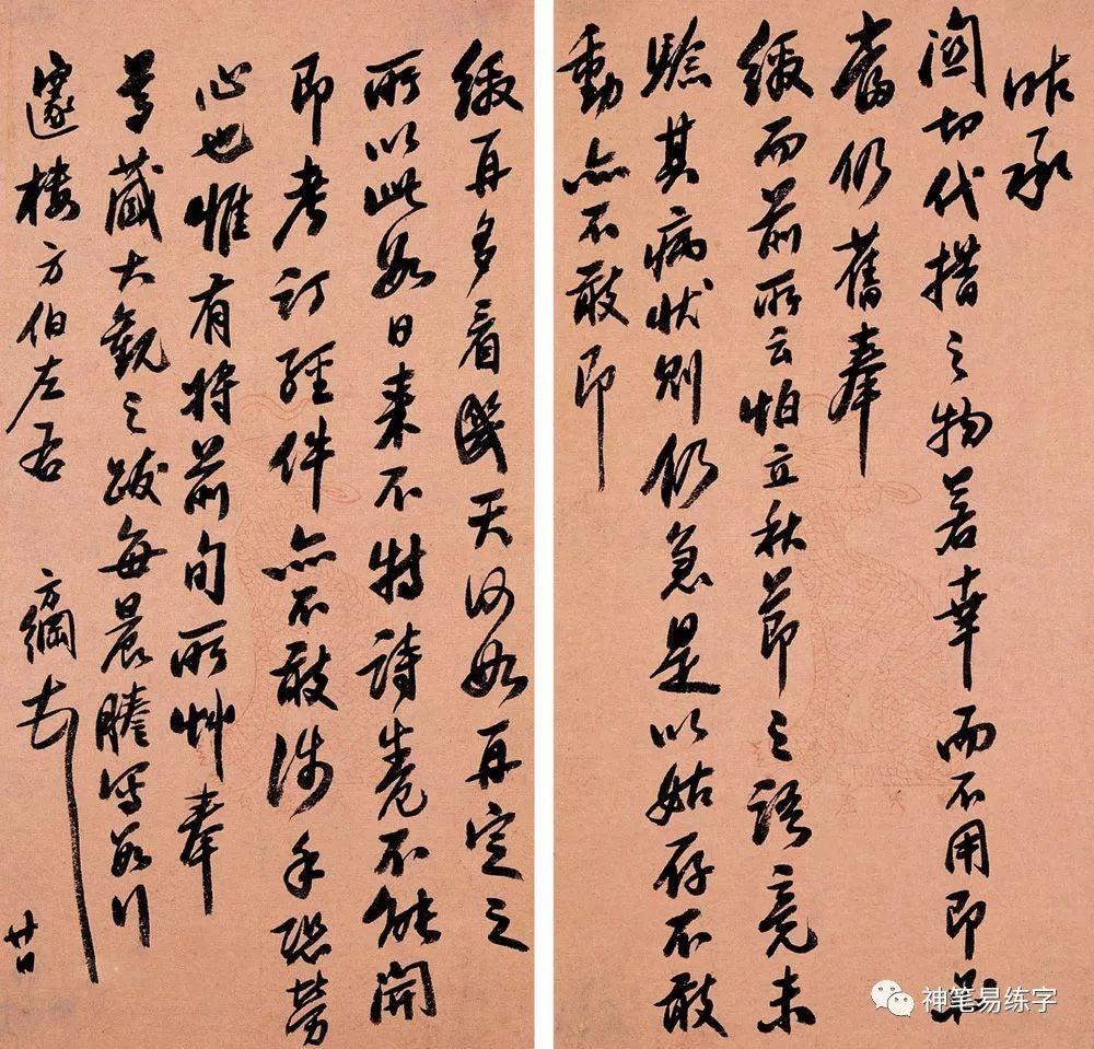 文化 正文  翁方纲的书法主要学习唐楷,初学颜真卿,后专学虞世南和图片