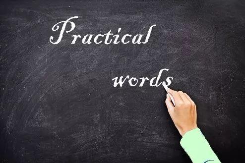 【实用】6分口语对战8分口语!所谓的高分口语表达和低分表达的差距在哪里呢? _图1