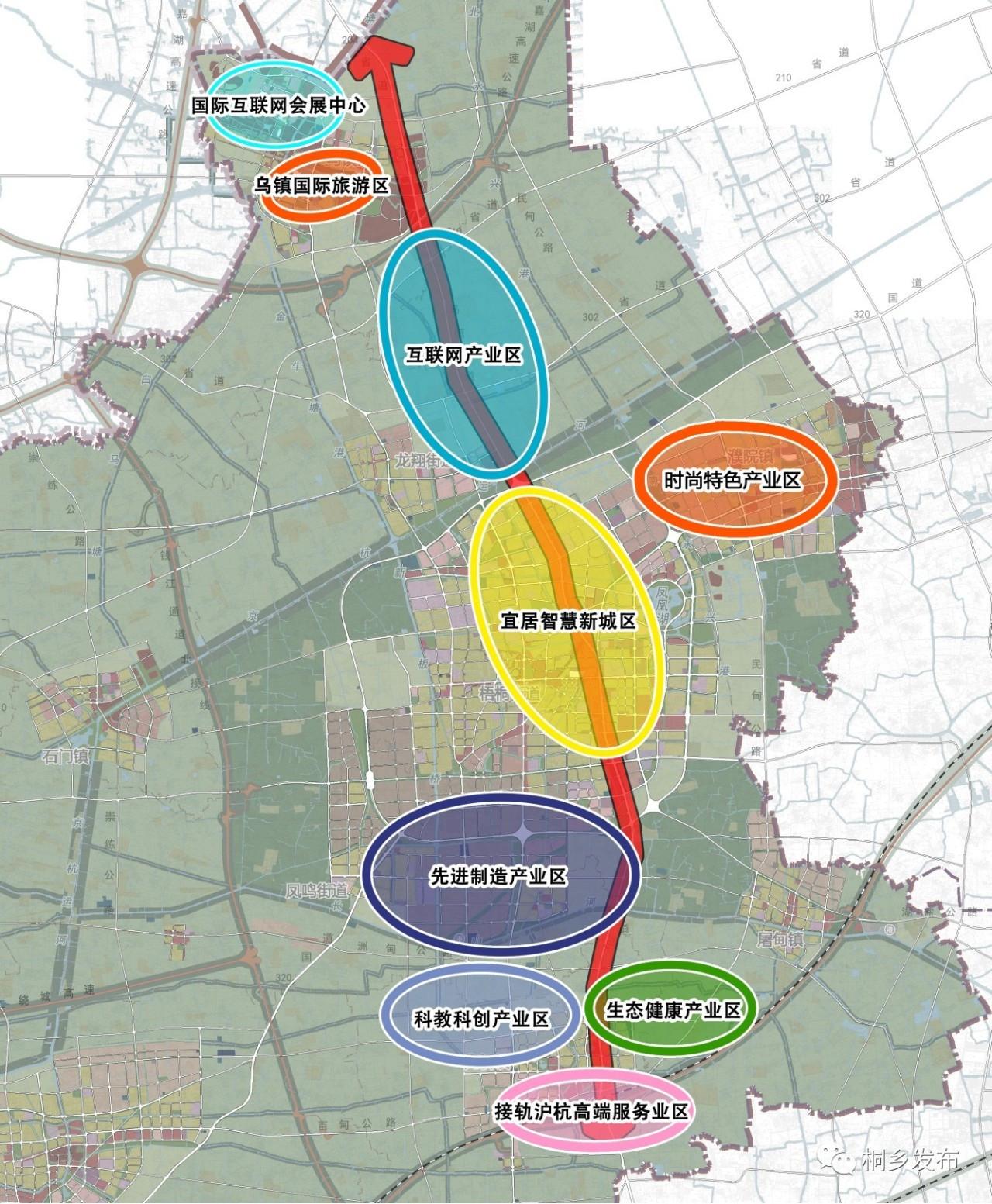这条关系到桐乡发展新格局的大道,最新战略规划正式出炉,桐乡人必看!图片