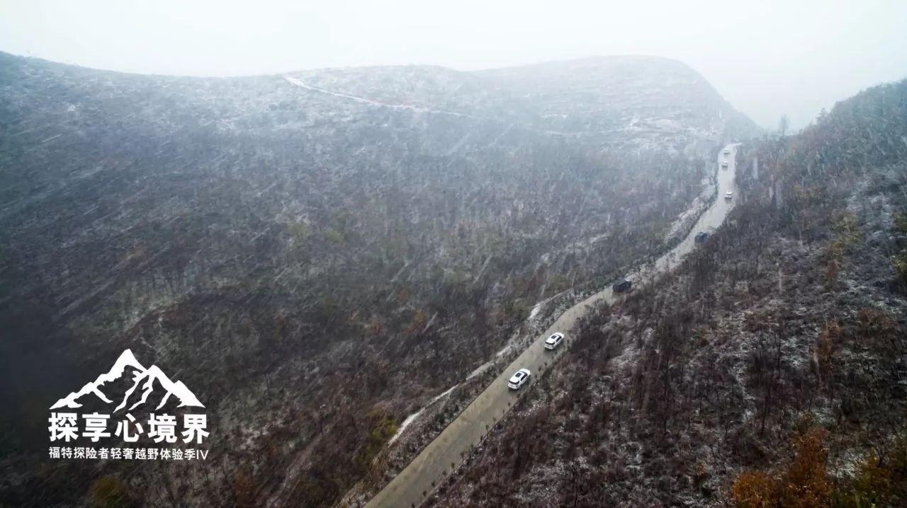 这座北方古镇藏着最美雪景自驾路,还有一群人用一生只做一件事