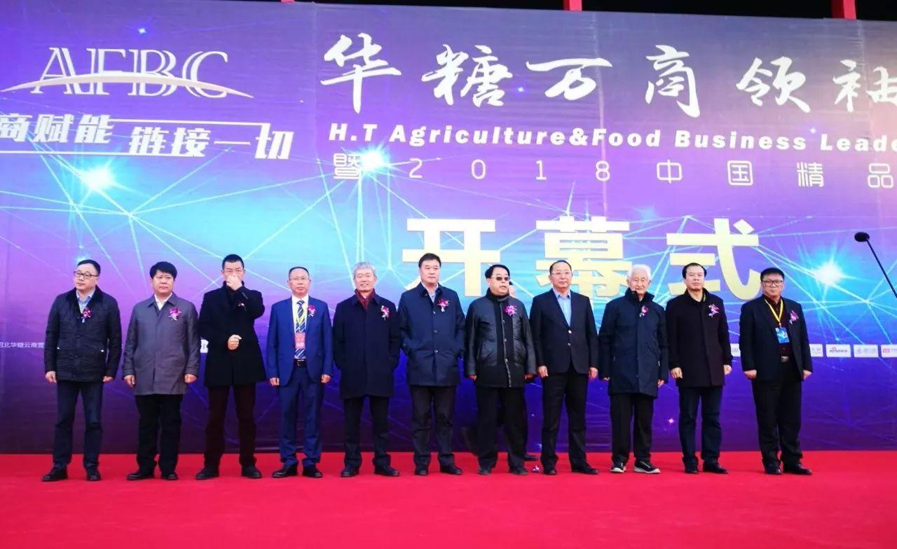万商大会董酒董事长蔡友平代表中国名酒《新时代中国名酒宣言