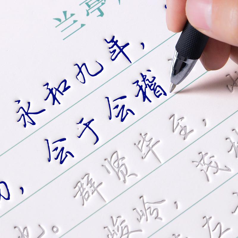 凹槽的手写体字体,练字模板书写更能控制笔画,练习效果很明显,字帖图片