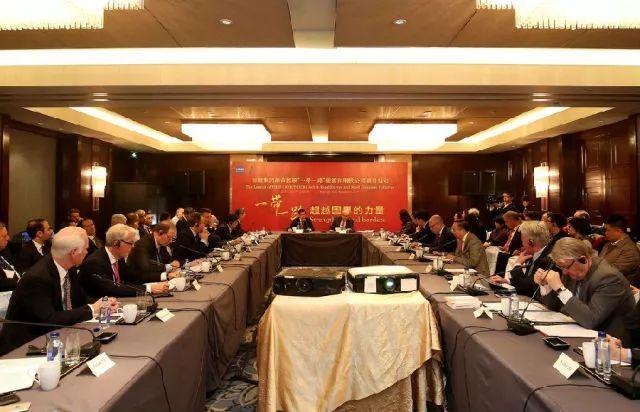 新葡京线上娱乐:企业|河北钢铁集团启动丝路能源钢铁公司项目
