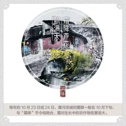 大雪| 24节气水墨画,如果中国传统文化都这样推广,该多好