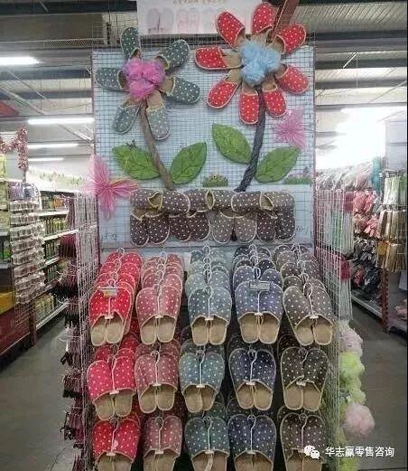 超市棉拖的创意陈列,学习一下