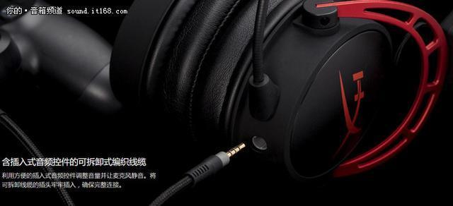 音效如临战场 HyperX推双音腔电竞通博游戏娱乐平