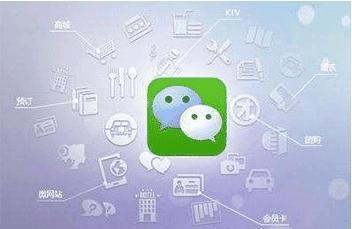 微信直播企业,开办手把手教你把直播目睹微信上海嵌入系统一网通操作说明图片