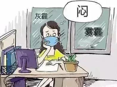 最好在有纱窗的情况下,窗户开小一点,并使用加湿器,湿化喷雾,或在图片