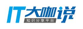 2017成都首届Web前端大会(图32)