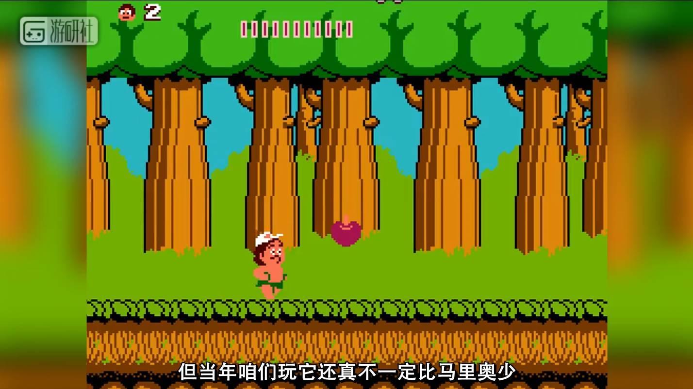 当年红白机的《冒险岛》原来是个换皮游戏?