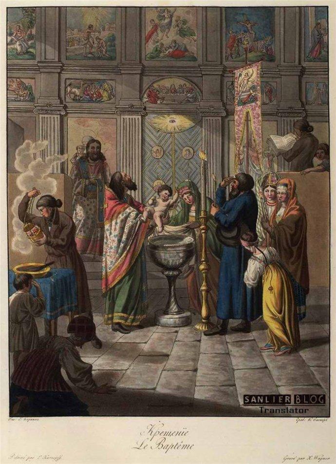 [转载]1812年图册:俄罗斯人的休闲和风俗图片