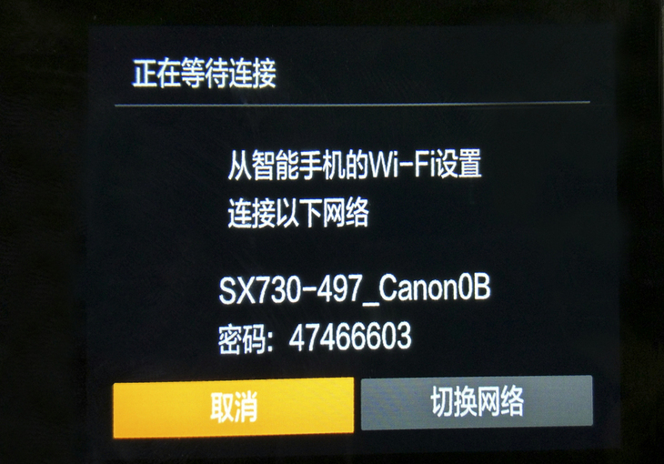 超大胆人体艺术囹�a�b(:fi9b(:fi_超便携的长焦相机 佳能powershot sx730 hs评测