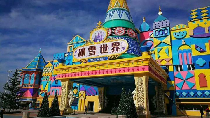 2017圣诞节我们不一样, 12月22日银基梦幻冰雪世界圣诞启幕