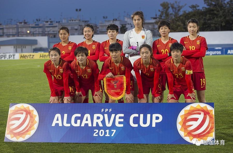 2018阿尔加夫杯:中国瑞典同组