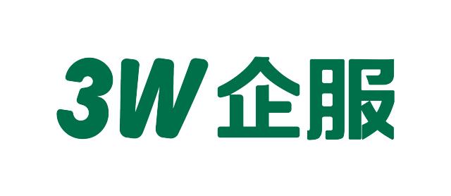 2017成都首届Web前端大会(图25)